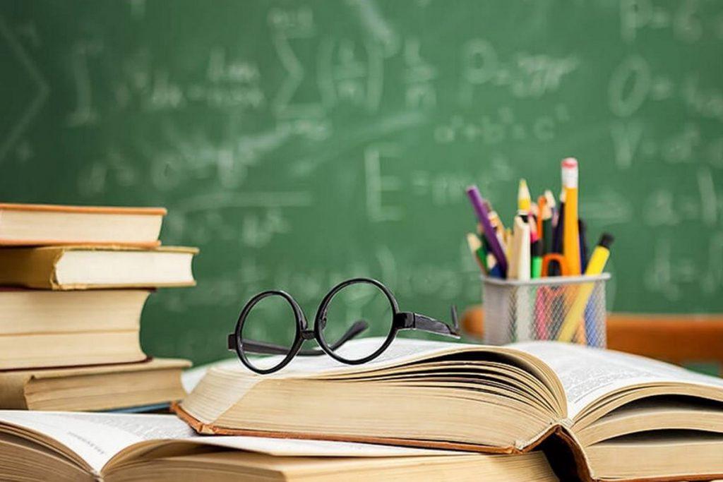 Eğitim ile İlgili Sözler