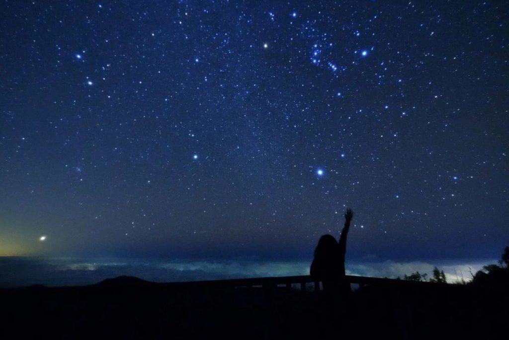 Yıldız ile İlgili Sözler