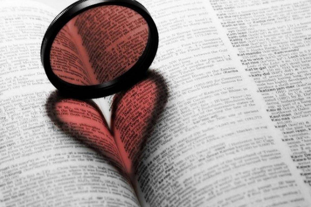 Azerice Sevgi Sözleri