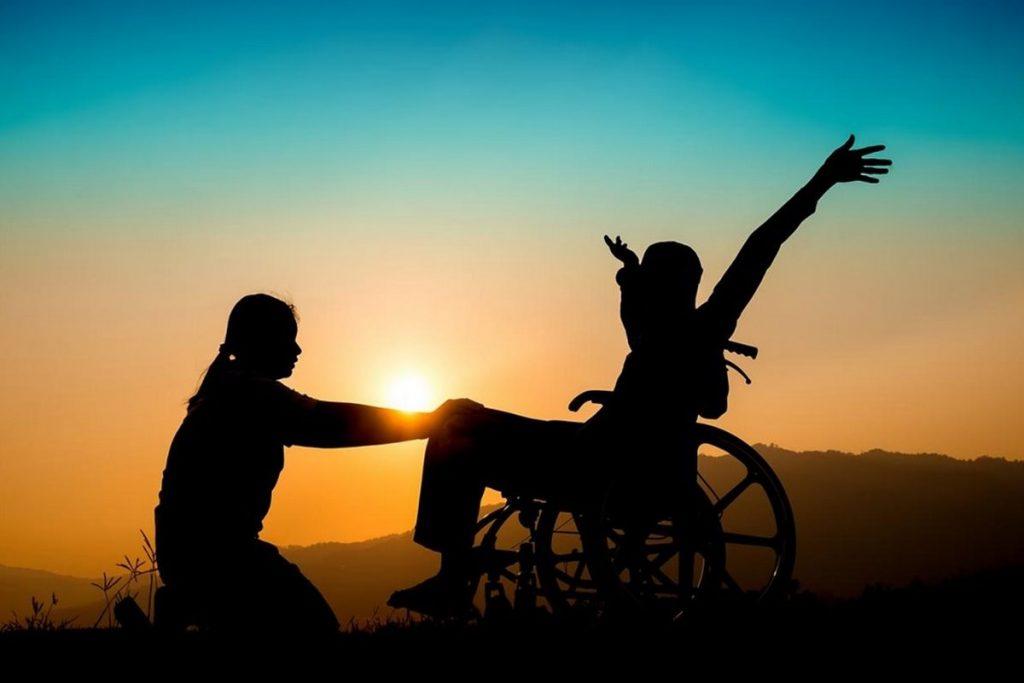 Engelliler İle İlgili Sözler