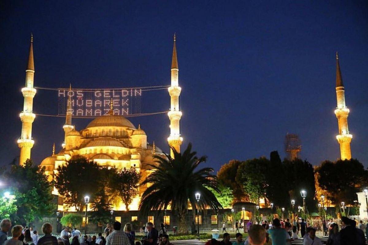 Ramazan ile İlgili Bilmeceler