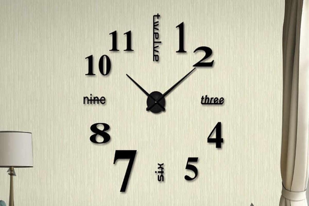 Saat Niçin Tehlikelidir Bilmecesi