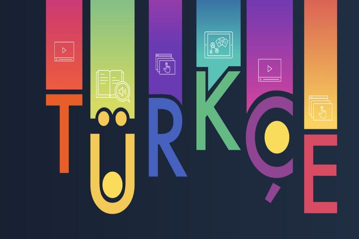Türkçe ile İlgili Bilmeceler